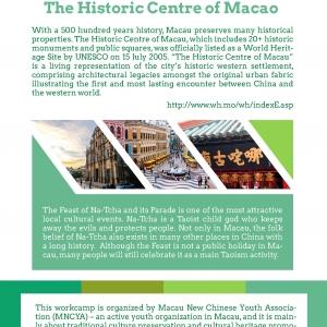 Macau International Workcamp Promotion Leaflet_页面_2
