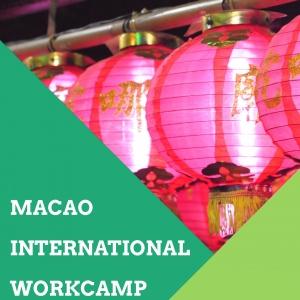 Macau International Workcamp Promotion Leaflet_页面_1